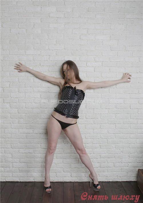 Русская богатая мама вызвала толстую шлюху
