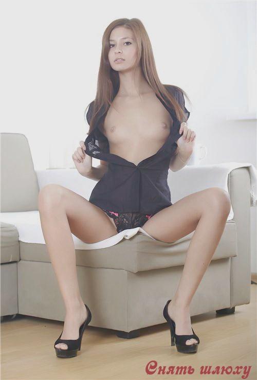 Проститутки голые
