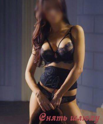 Киров калужская область интим секс