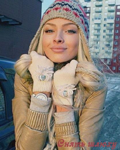 Секс 500 рублей за час калининград