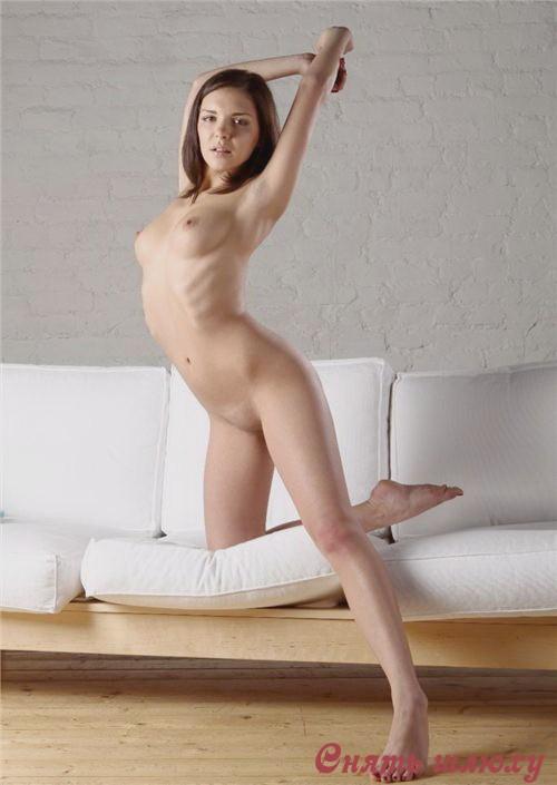 Проститутки з огромными жопами фото