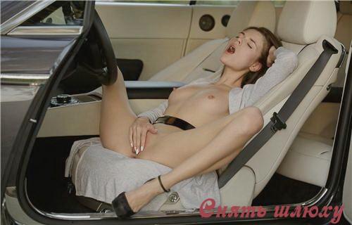 Проститутки москве от 500
