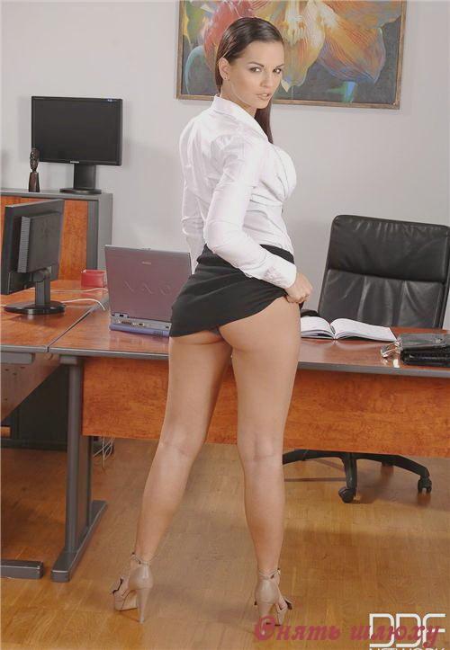 Громадные жопы проституток г москвы