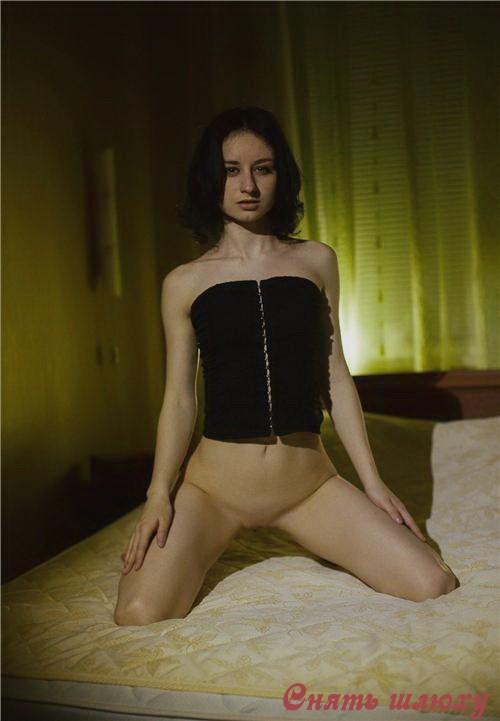Мигела Vip: стриптиз
